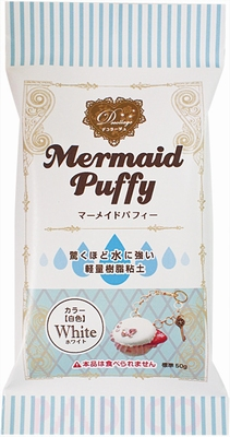 Mermaid Puffy White