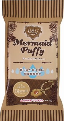 Mermaid Puffy Biscuit