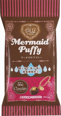 Mermaid Puffy Chocolate