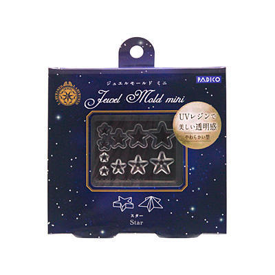 Jewel Mold Mini Star