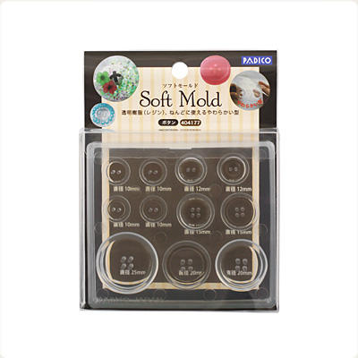 Soft Mold Button