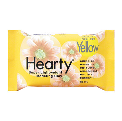 Hearty Yellow